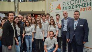 """ΣΕΝ/JA Greece: Στις 22 Φεβρουαρίου οι μαθητές παρουσιάζουν τις """"επιχειρήσεις"""" τους"""