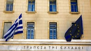 ΤτΕ: Έλλειμμα 1.490 εκατ. ευρώ το ταμειακό αποτέλεσμα της κεντρικής διοίκησης