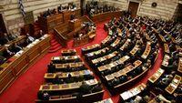 LIVE: Η συζήτηση στη Βουλή για τους Ποινικούς Κώδικες