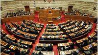 Άρση ασυλίας τριών βουλευτών προτείνει η Επιτροπή Κοινοβουλευτικής Δεοντολογίας