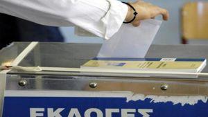 Υπουργείο Εσωτερικών: Στα ίδια εκλογικά τμήματα θα διεξαχθούν οι επαναληπτικές εκλογές