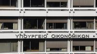 ΥΠΟΙΚ: Αναμενόμενες οι οικονομικές προβλέψεις της Κομισιόν