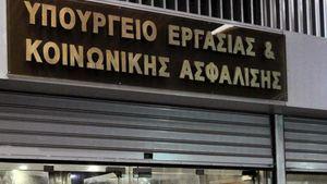 Υπ. Εργασίας: Διαψεύστηκαν στα ΑΤΜ όσοι προεξοφλούσαν μειώσεις στις συντάξεις