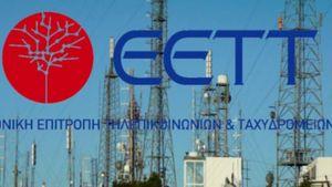 ΕETT: Κατέληξε σε DIGEA για την ψηφιακή τηλεόραση