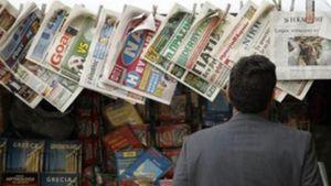 Νέες εφημερίδες στα περίπτερα