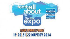Έρχεται η Football About Sports Expo