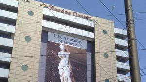 """Τα """"Hondos Center"""" στηρίζουν τη διεκδίκηση της Αφροδίτης της Μήλου"""