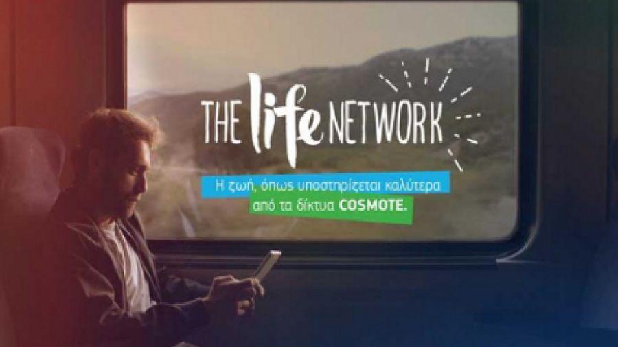 COSMOTE: Η Bold Ogilvy επικοινωνεί τα δίκτυα νέας γενιάς