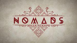 ANT1: Επιστρέφει το Nomads