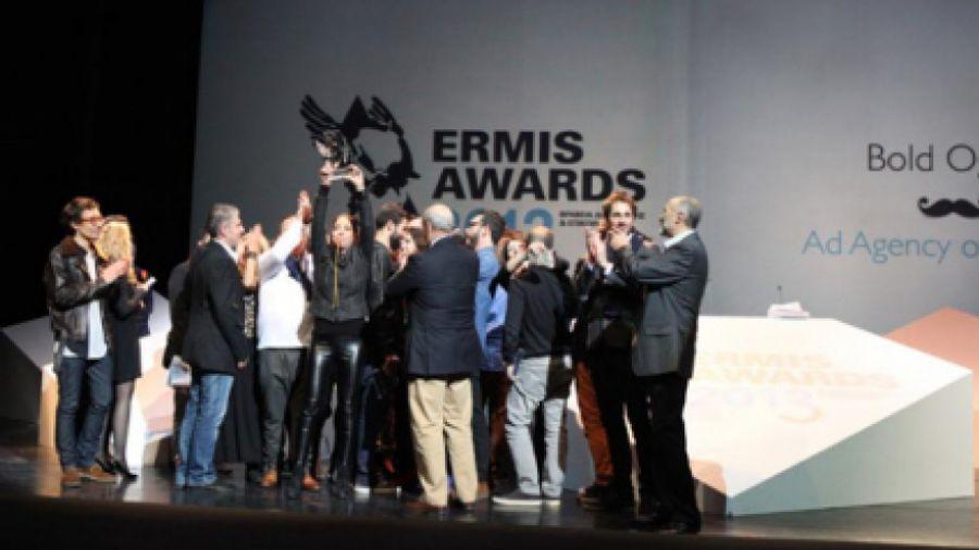 Ermis Awards: Ξανά πρωταγωνιστής το Οgilvy Group