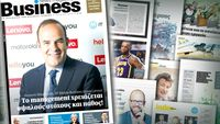 To πάθος για την επιτυχία πρωταγωνιστεί στο νέο Business News Magazine