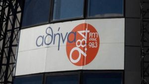 """""""Όργιο σπατάλης"""" στον 9,84- """"Αέρας"""" έγιναν αμοιβές ύψους 37 εκατ. ευρώ"""