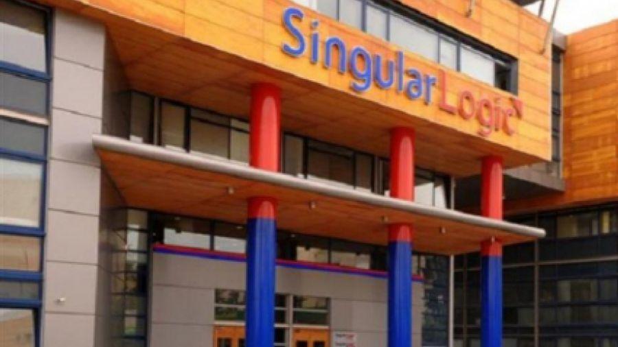 Singular Logic: Ολοκληρώθηκε η πώληση έναντι 18,05 εκατ. ευρώ