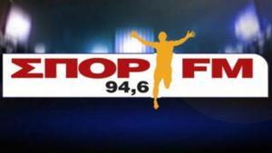 Στην Κύπρο ετοιμάζεται να εκπέμψει ο ΣΠΟΡ FM 94,6