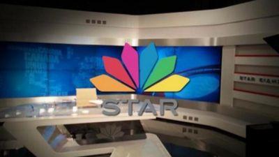 Star Channel: Γιατί κατέθεσε αγωγή κατά δύο υπουργών και του γ.γ. Ενημέρωσης και Επικοινωνίας