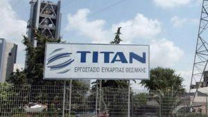 Η αμερικανική αγορά στηρίζει τον Τιτάνα