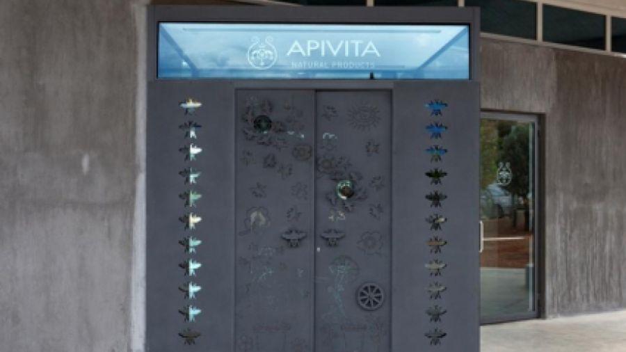 Η Apivita προ των πυλών του Χ.Α.