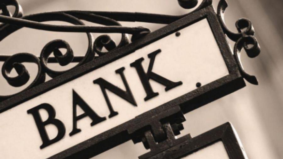 Oι ανάγκες των τραπεζών