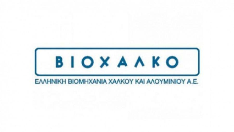 Επιτροπή Κεφαλαιαγοράς: Πιθανό το πρόστιμο στη Βιοχάλκο