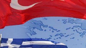 Όμιλος ψάχνεται στην Τουρκία