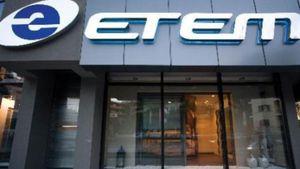 ΕΤΕΜ: Συνέλευση για την ΕΛΒΑΛ