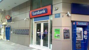 Εurobank: Στις ΗΠΑ για προσέλκυση κεφαλαίων