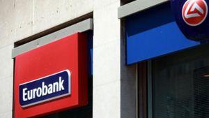 Πρωτιά για την Eurobank Equities