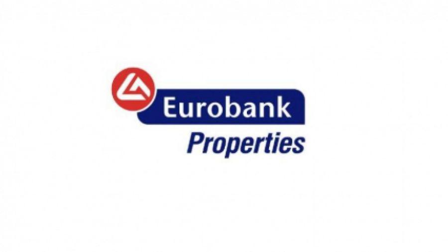 Εurobank Properties: 4 ακίνητα σε τιμή ευκαιρίας