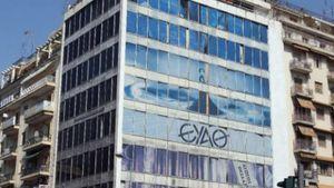 Δημοφήφισμα για το νερό της Θεσσαλονίκης