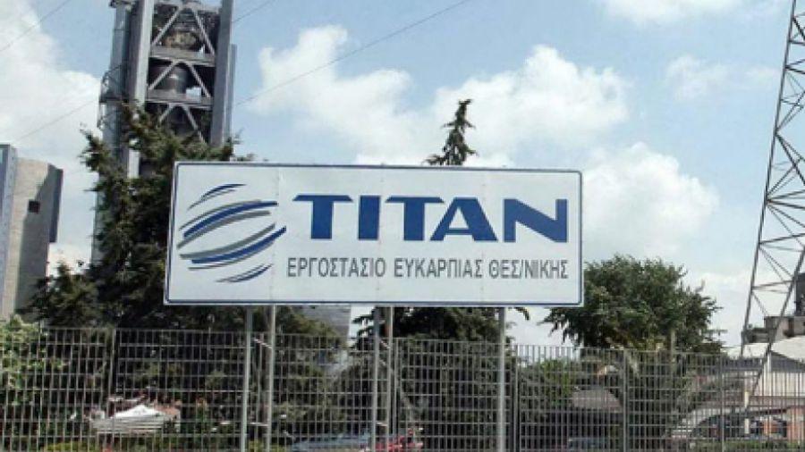 Τιτάν: Αναμένεται αύξηση 10% το 2014