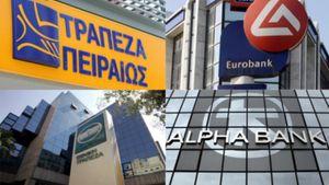 Μπαράζ εθελουσίων εξόδων στις τράπεζες