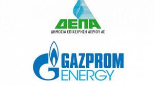 Επικυρώνεται η μείωση 15% της τιμής του φυσικού αερίου