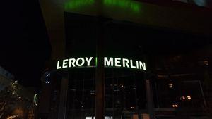 Leroy Merlin: Από το κέντρο της Αθήνας ξεκινά η πορεία προς την κερδοφορία