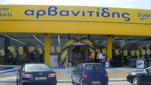 Συμφωνία Franchise της Μαρινόπουλος Α.Ε. με την Karipidis Bros