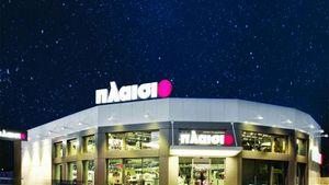 Νέο super store Πλαίσιο στη Δάφνη