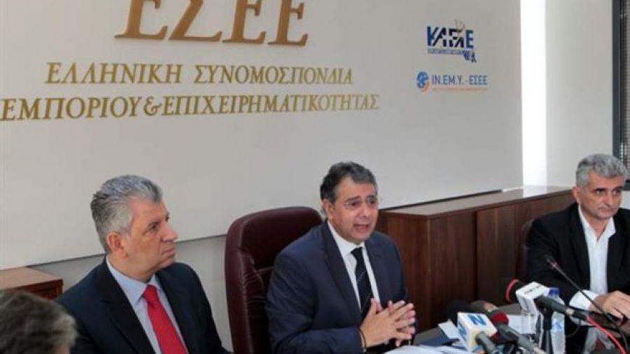 ΕΣΕΕ: Νέο πρόγραμμα εργασίας στο εμπόριο για 4.000 ανέργους