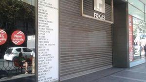 ΕΕ: 6,44 εκατ. ευρώ στους 600 απολυμένους του Φωκά