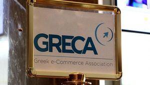Εβδομάδα Ηλεκτρονικού Εμπορίου από τον GRECA
