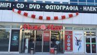 Media Markt: Το ανακαινισμένο κατάστημα στο Μαρούσι κόμβος τεχνολογίας
