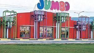 "Jumbo: Κλείνει και πάλι τα καταστήματα στις ""κόκκινες"" περιοχές"