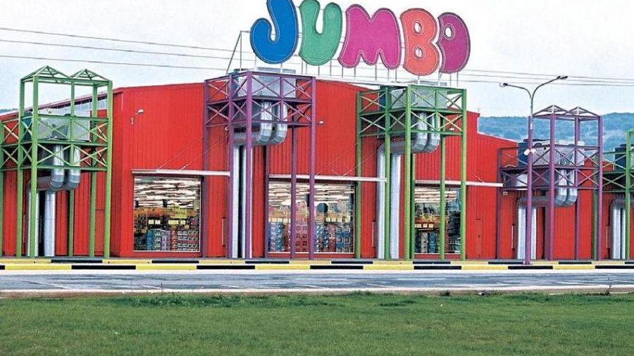 Νέα επένδυση από την Jumbo