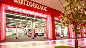«Κωτσόβολος»: Συνεχίζει τις επενδύσεις παρά την πτώση της αγοράς