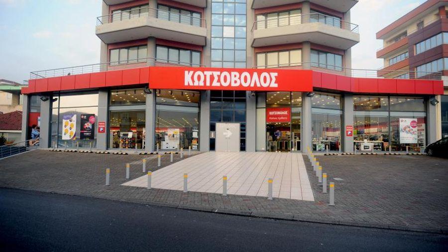 Κωτσόβολος: Νέο κατάστημα στην Τρίπολη