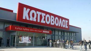 Άνοδος τζίρου για την Κωτσόβολος