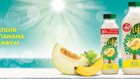 Νέος χυμός ψυγείου Πεπόνι Μπανάνα Σταφύλι από το Life
