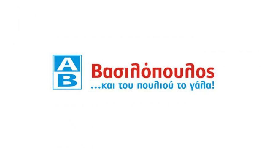 ΑΒ Βασιλόπουλος: Νέο κατάστημα στην Ακράτα