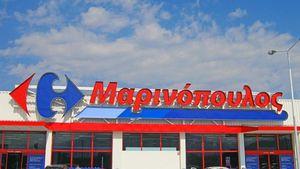 Μαρινόπουλος ΑΕ: Νέα συμφωνία εξαγοράς