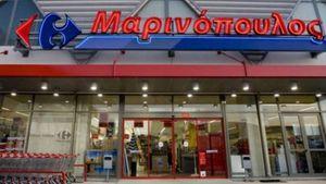 Νέο πρόβλημα για την Μαρινόπουλος;