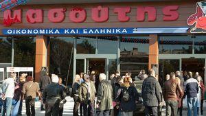 Νέο κατάστημα Μασούτης στην Τούμπα Θεσσαλονίκης