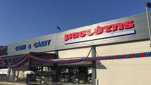 Μασούτης: Στο Βόλο το 20ο κατάστημα χονδρικής
